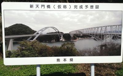 2017-02-15 12.37.00新橋完成予想図