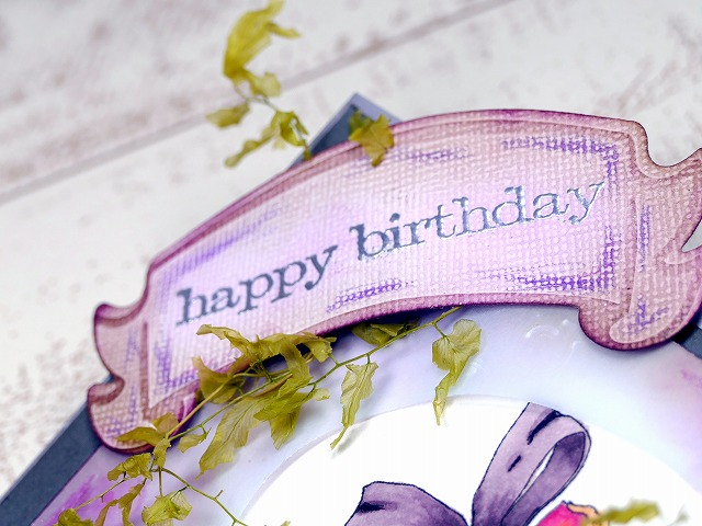 Bloobel Digital Stamps - Big Present - Birthday Card