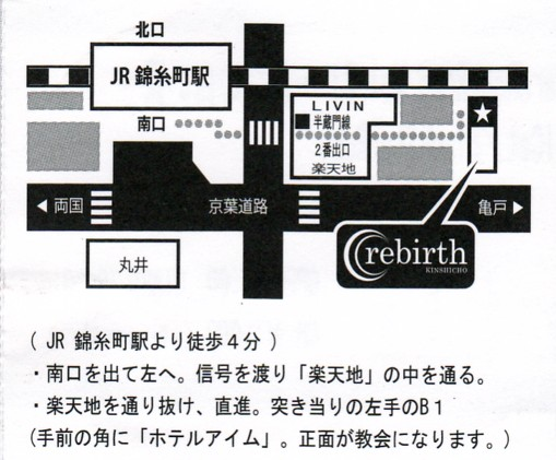 MAP rebirth (2)