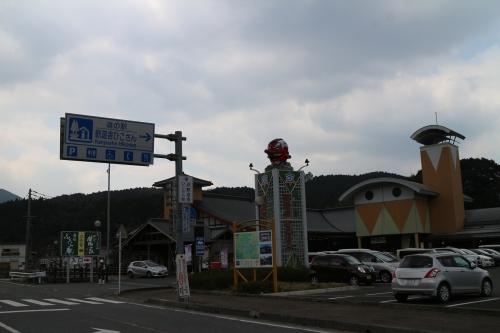 IMG_9587.jpg