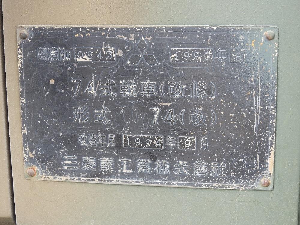 DSCN3904.jpg