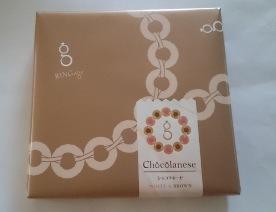 ショコラネーゼ01