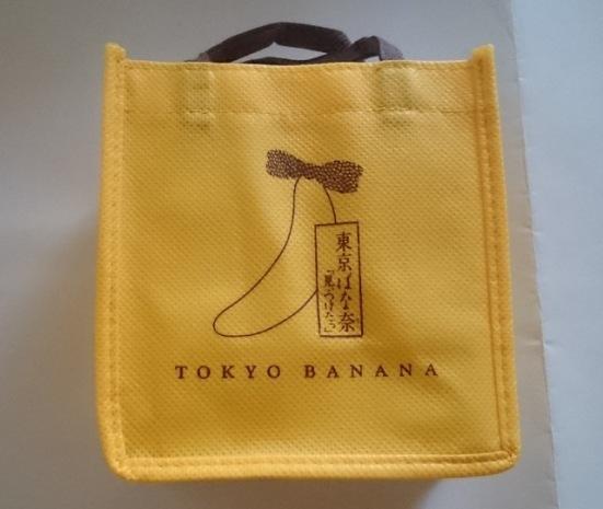東京バナナキッズバッグ