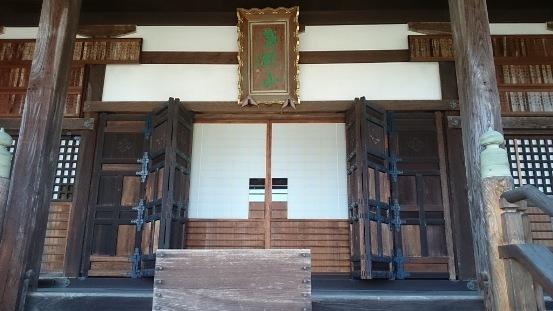九品寺14 (3)