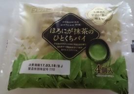 フジパン抹茶05