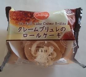 クレームブリュレのロールケーキ01