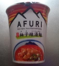 柚子辣湯麺01