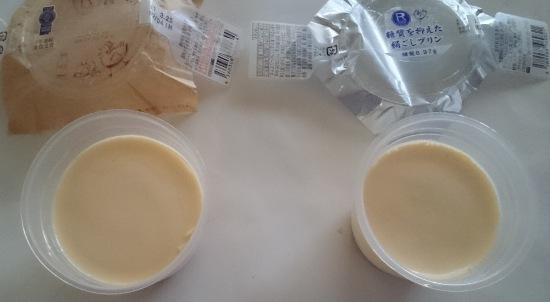 絹ごしプリン01