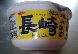 旅麺 長崎中華街 ちゃんぽん01