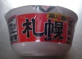 札幌 味噌ラーメン