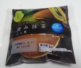 深み抹茶どら焼01