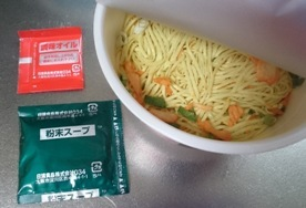 日清麺屋2-2