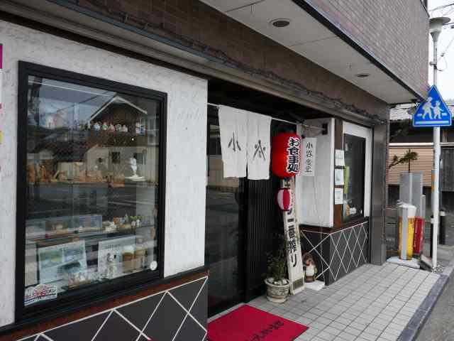 小谷食堂1