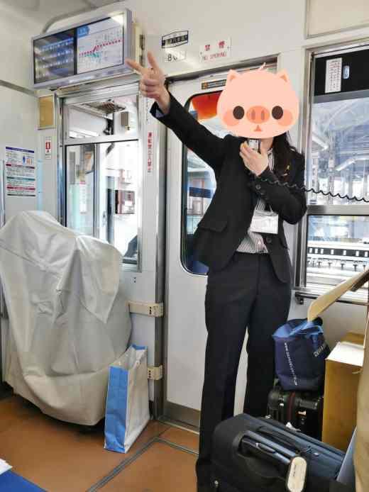 日本酒電車11