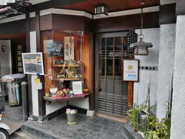 いづ源北店1