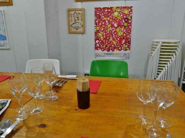 イタリア食堂610-2