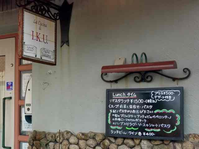 IKU8.jpg