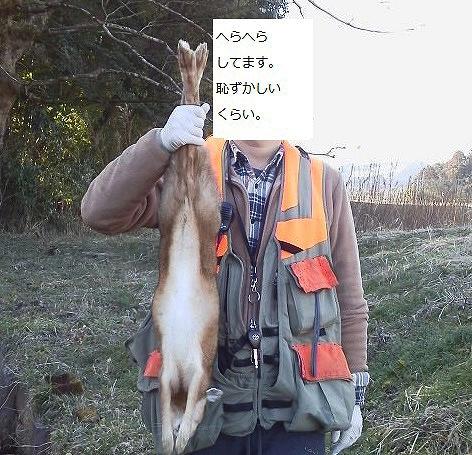 兎改20170313