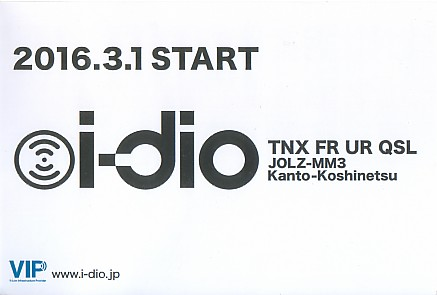 17-03-10-01.jpg