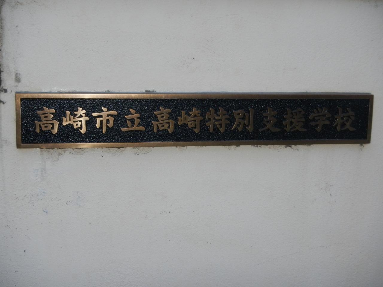 DSCN0208 (1280x960)