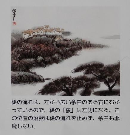 DSCN0319 (960x1280) - コピー