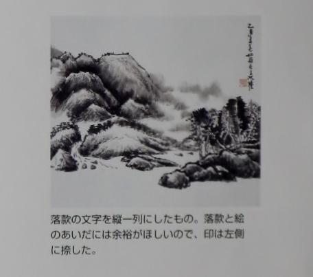 DSCN0324 (960x1280)