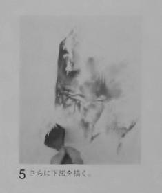 DSCN1104 (1280x960) - コピー - コピー - コピー (3)