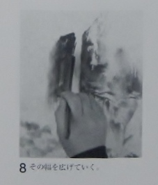 DSCN1104 (1280x960) - コピー - コピー - コピー (5)