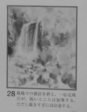 DSCN1111 (1280x960) - コピー (2)