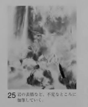 DSCN1114 (1280x960) - コピー (3)