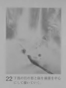DSCN1114 (1280x960) - コピー