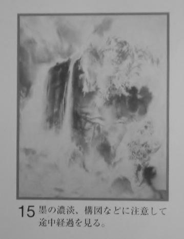 DSCN1122 (1280x960) - コピー