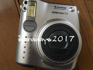 20170218_camera.jpg