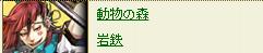 スクリーンショット (424)
