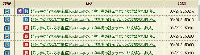 スクリーンショット (460)