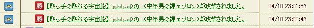 スクリーンショット (486)