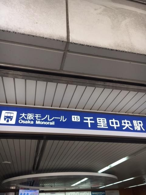 駅image2