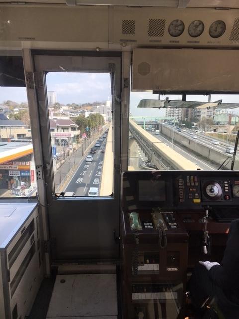 電車image1