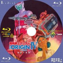 ガンダム THE ORIGIN ⅣbBD