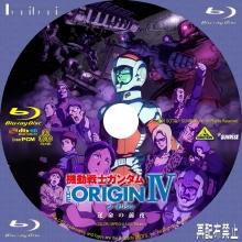 ガンダム THE ORIGIN ⅣaBD