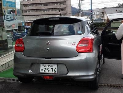 170219_car04.jpg