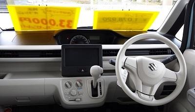 170226_car03.jpg