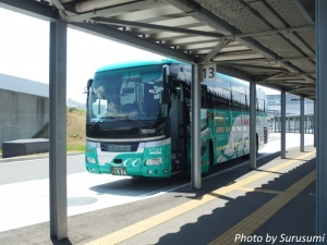 成田第3ターミナル バス停