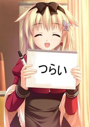 o0301ツライ