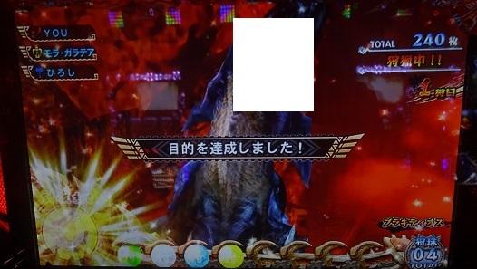 DSC00055_20170228174548567.jpg