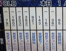 DSC00178_20170302191058477.jpg