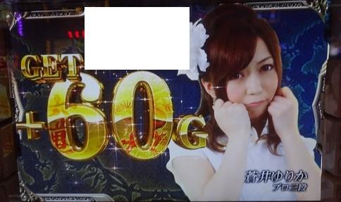 DSC00268_20170310235055549.jpg