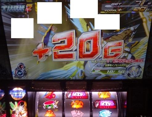 DSC00500_20170323180630a05.jpg