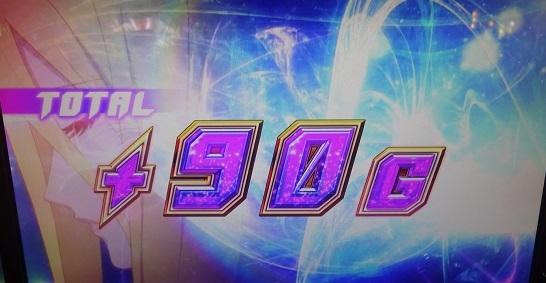 DSC00864.jpg