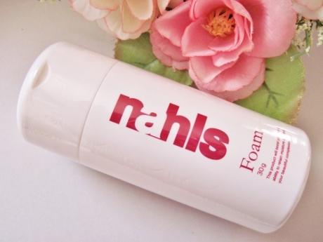 天然パパインで古い角質だけ落とす【ナールスフォーム】優しい低刺激の酵素洗顔で白く透明感のある肌に!